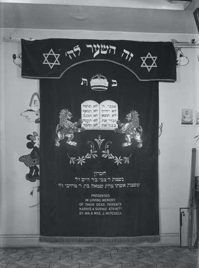 Jewish cloth banner