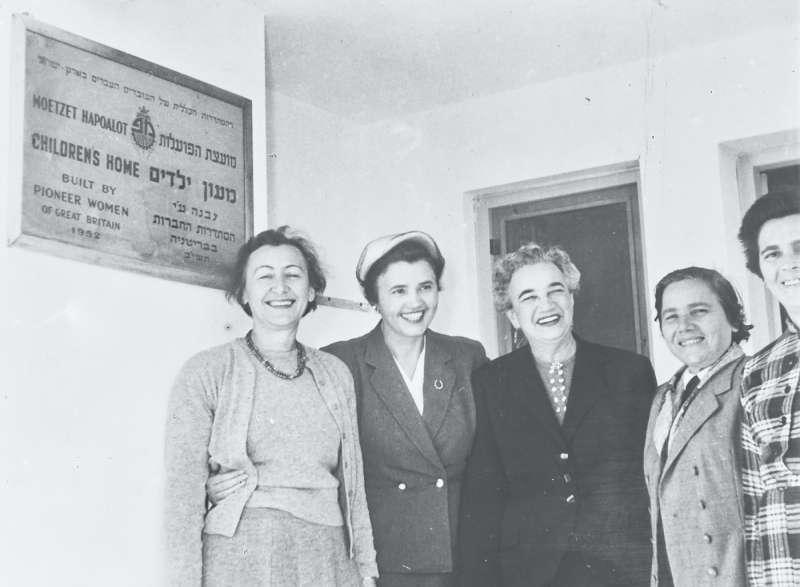 Portrait of group of women